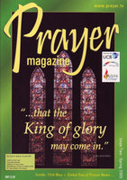 Prayer Magazine - #2 Jan '05 - (Digital Download)