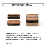 BOOTS BRUSH -SMALL-