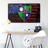 "Ranger Regiment U.S. Flag Elite Flags Wall Flag - 36""x60"""