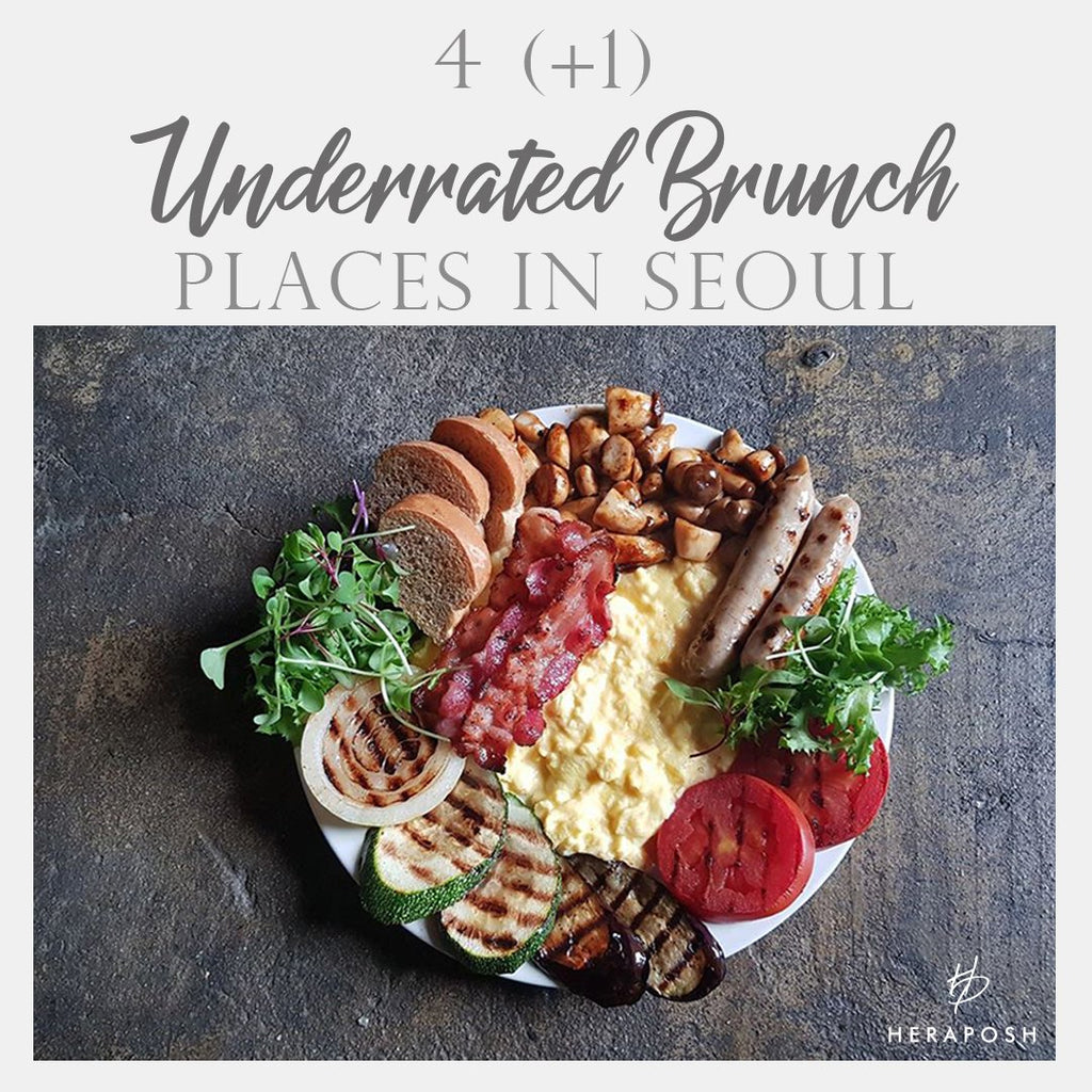 4 (+1) Underrated Brunch Places in Seoul