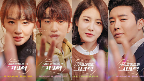 7 Reasons Why You Should Watch He Is Psychometric