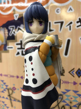 Load image into Gallery viewer, FuRyu Laid-Back Camp (Yurucamp) - Shima Rin - Special Figure