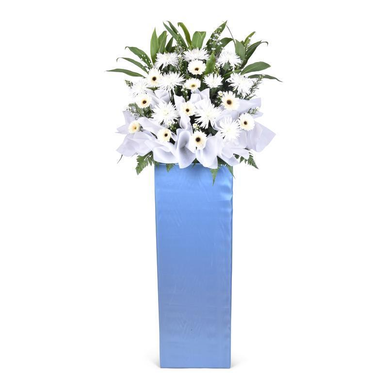 flower_stand_condolence Cool Blue