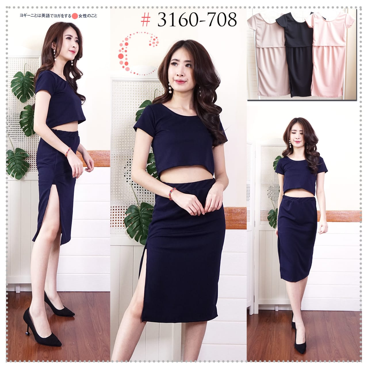 1 set skirt + tops 3160-708