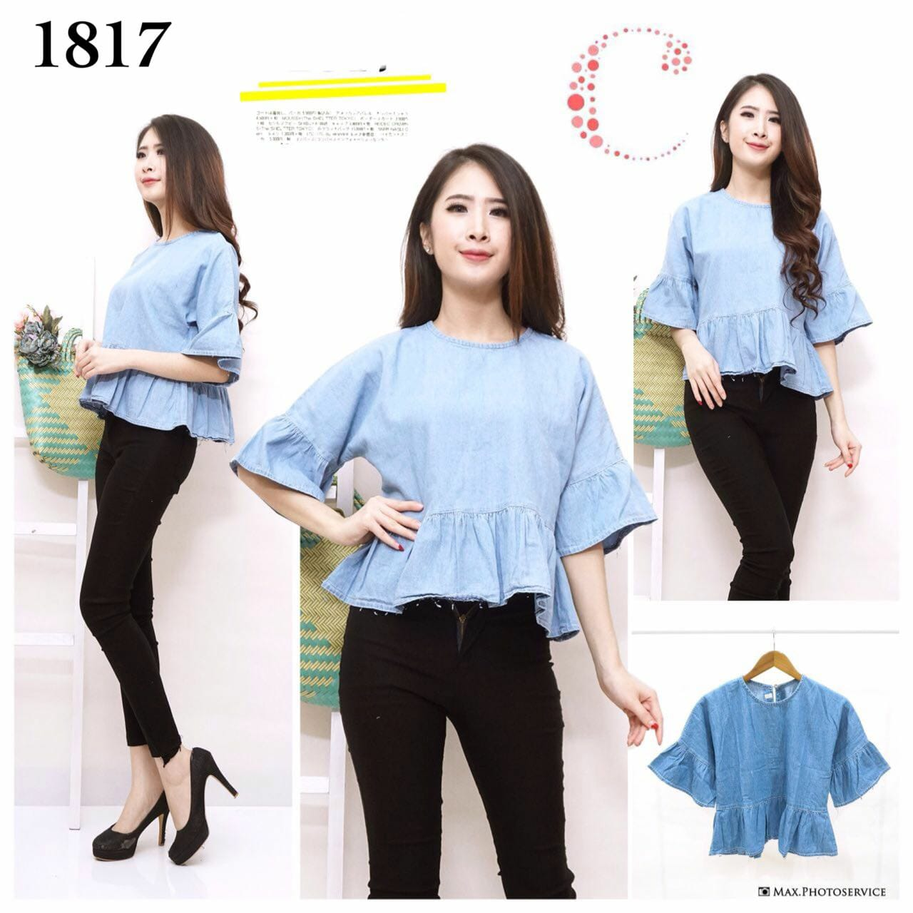 Denim batwing tops 1817