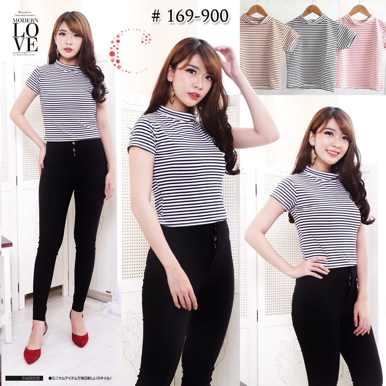 Basic halter crop 169-900