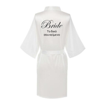 Customised Satin Robe (5301798142112)