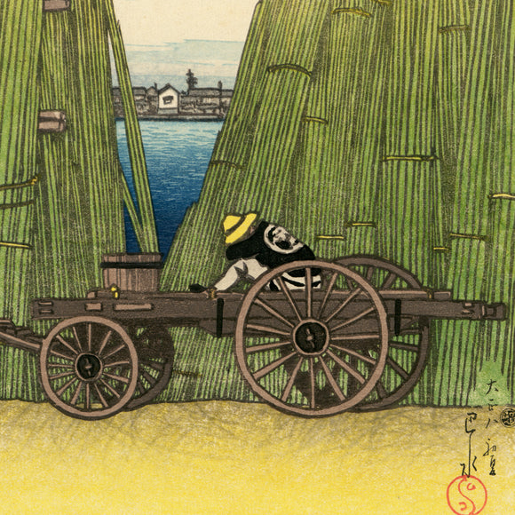 Hasui 巴水: Including a Collection of Pre-earthquake Designs