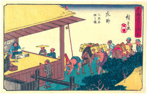 "Hiroshige: Travelers at station Shôno wait for officials to look over their paperwork. From the ""Gyôsho Tokaido""."