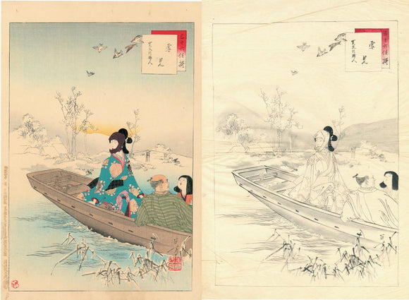 Mizuno Toshikata: Viewing Snow: Preparatory drawing and Print