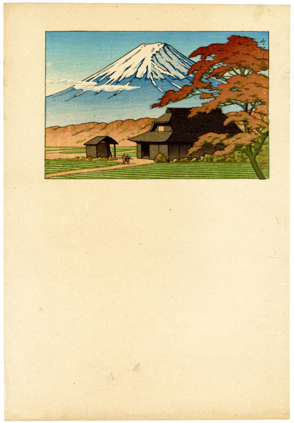 Hasui: Calendar Print Proof of Mount Fuji in Autumn