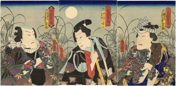 Kunisada: Tattooed actors triptych