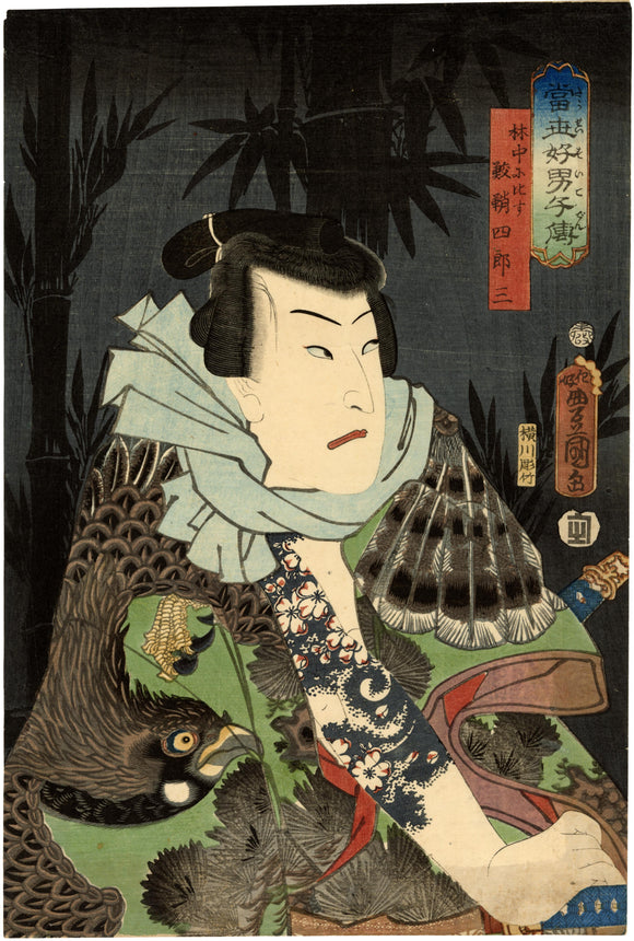 Kunisada: Tattooed Actor with Eagle Kimono