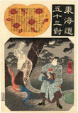 Kuniyoshi: A man, a ghost, a moonlit night