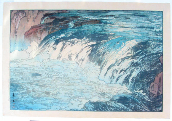 "Yoshida: ""Rapids"". One of Yoshida's largest prints, he carved one of the main blocks himself. This is said to be his own favorite design."