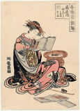 Isoda Koryūsai: Courtesan Reading