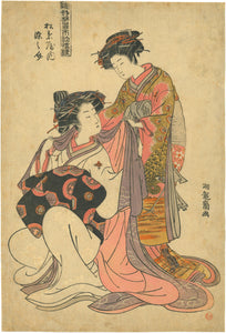 Isoda Koryūsai: A courtesan is helped into her outer garment by her attendant.