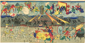 Yoshitoshi: A humorous picture of heaven, earth, and hell