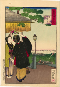 Kiyochika: Atagoyama, Shiba. Women play a game traditionally enjoyed on New Year's day. With deliberate echoes of Hiroshige.