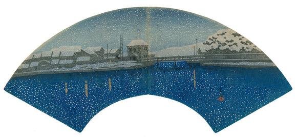 Hasui: Unique Fan Print of the Port of Ebisu, Sado