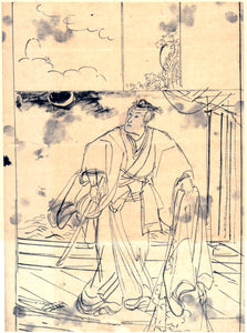 Kuniyoshi: Preparatory drawing for a print 'Harimaze-e'