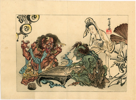 Kawanabe Kyōsai: Thunder god and Wind god at go game