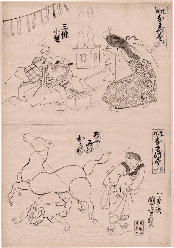 Kuniyoshi: Preparatory drawing for 2 chuban giga-e of catfish. Crab blacksmith, top.