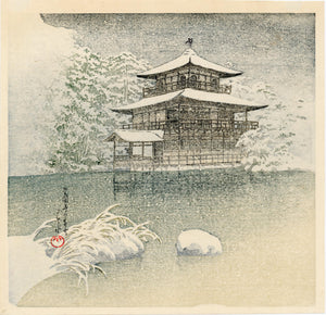 Hasui: Evening Snow at the Golden Pavilion