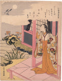 Suzuki Harunobu: Beauty with Moon and Cuckoo