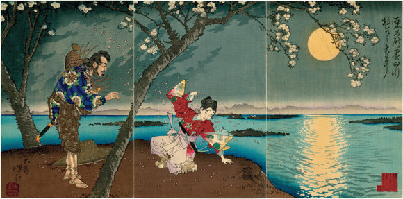 "Yoshitoshi: ""Famous Places in the East: The Ancient Incident of Umewaka and the Child Seller beside the Sumida River. """