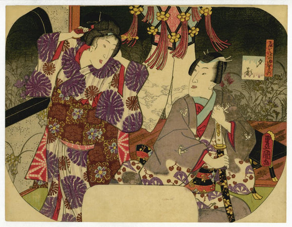 Kunisada: Uchiwa-e (fan print) of beauty and suitor.