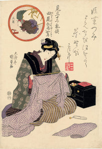 Kunisada: Beauty Sewing: The Third Month (sangatsu)