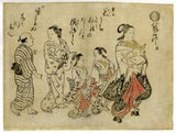 Masanobu: Waki Sanshin Procession of Beauties