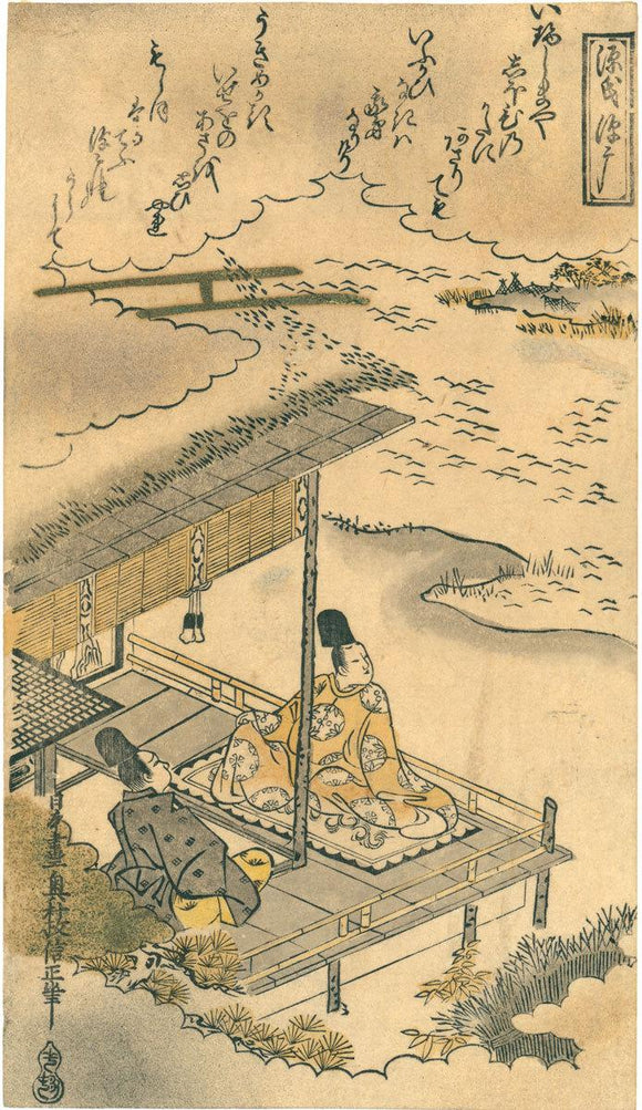 Okumura Masanobu: Scene from Tales of Genji