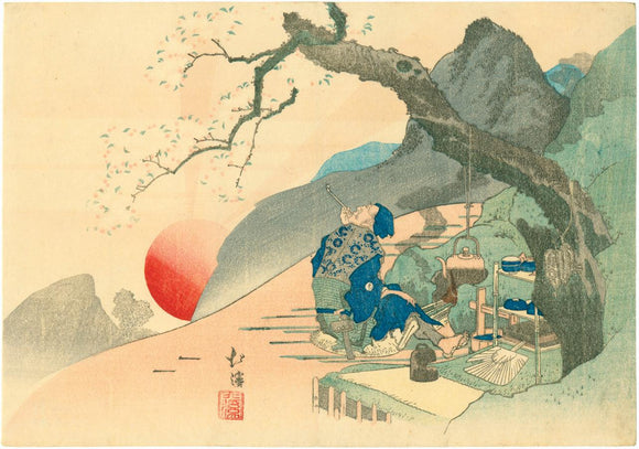 Totoya Hokkei: SURIMONO:Making Tea at Sunrise