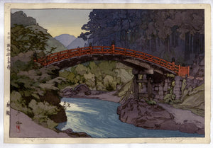 Yoshida: The Sacred Bridge