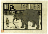 "Nagasaki-e: ""Elephant Brought on Dutch Ship"""