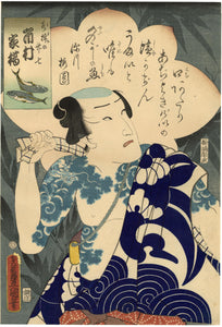 Kunisada: Actor with Tattoo