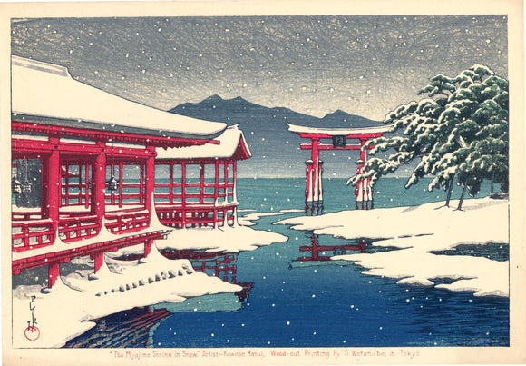 Hasui: The Miyajima Shrine in Snow. This work was published as part of a poster commissioned by the Japanese Railway Ministry. Rare.