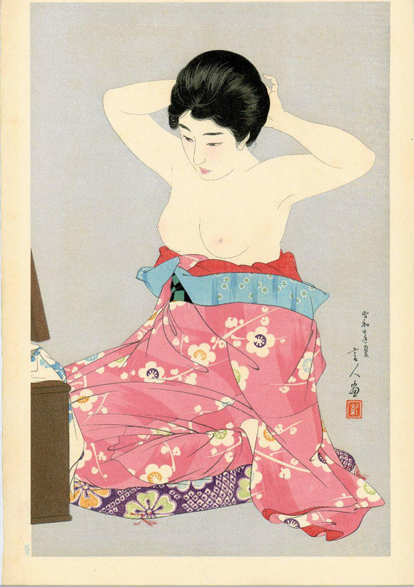 "Torii Kotondo: ""Makeup."" A woman ties back her hair as she readies herself for ""Makeup"" (Keshô)."