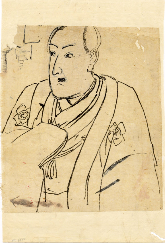 Kuniyoshi: Portrait with Pentimento Drawing