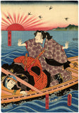 Kunisada: Jiraiya, Sunrise and Boat