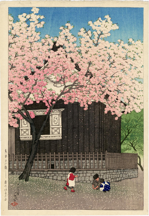 Hasui: Spring in Mount Atago