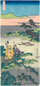 Hokusai: Three Noblemen by a Lake