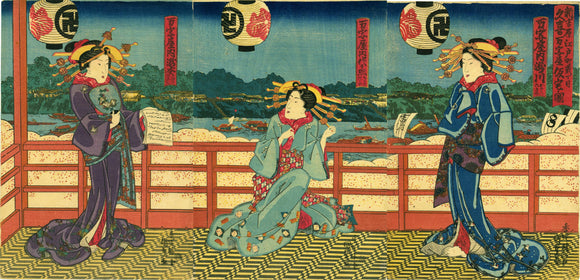 Kunisada: Three Courtesans During a Festival