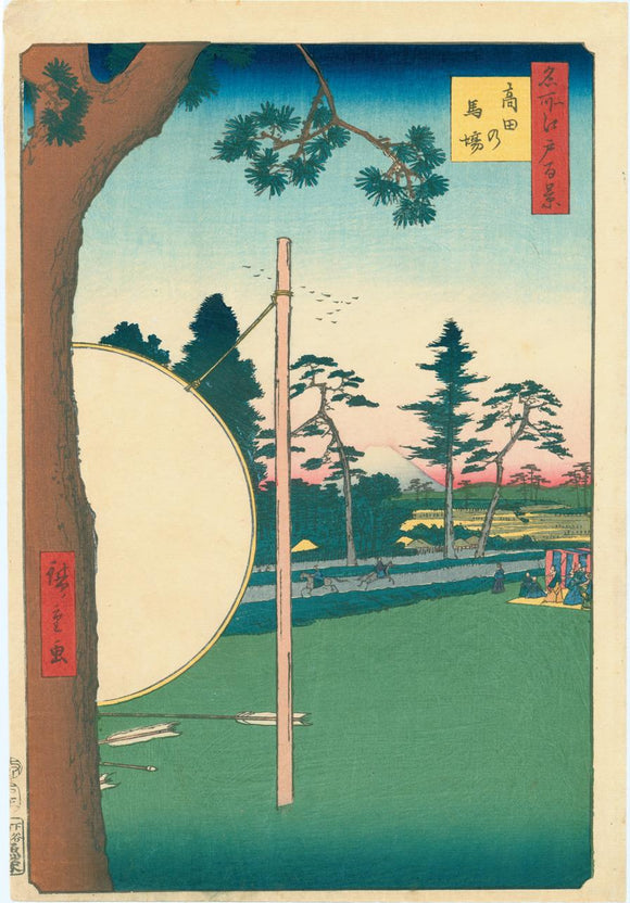 Hiroshige: Takata Riding Grounds