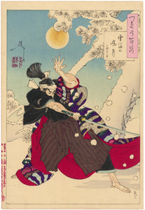Yoshitoshi: Dawn Moon and Tumbling Snow