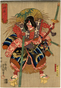 Kunisada: Ebizo V with Sword and Bamboo