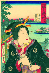 Kunisada: Beauty and Landscape