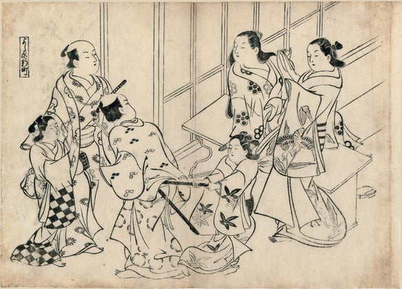 Okumura Masanobu: Scene at Yoshiwara Shinmachi Pleasure Quarter (Yoshiwara Shinmachi)